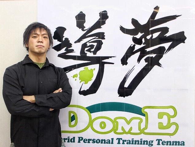 Nozomu Yoshikawa