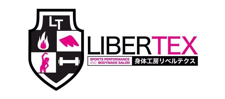 神戸-おすすめ-パーソナルジム-libertex-リベルテクス